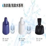 毛のシャンプーのビンの王冠の洗濯の解決のびんのふたのプラスチックびんの製品