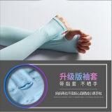 도매 차가운 얼음 여름 UV 보호 소매를 위한 실크 팔 소매