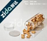 플라스틱 단지 500ml를 위한 PP 뚜껑은 크림 단지 500g 애완 동물에 의하여 서리로 덥은 호박색 단지를 비운다