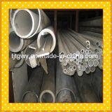 5082, 5182, 5083, 5183, 5086, 5186 알루미늄 합금 가격 또는 알루미늄 관