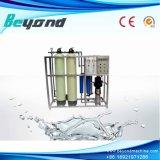ROによって浄化される純粋な水処理システム