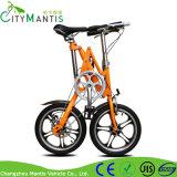 16 Zoll-einzelne Geschwindigkeits-faltendes Stadt-Fahrrad-Aluminiumlegierung-faltendes Fahrrad