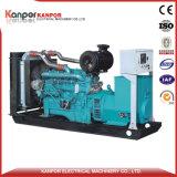 I colori personalizzati approvati iso 176kw/220kVA di Kanpor aprono il tipo generatore