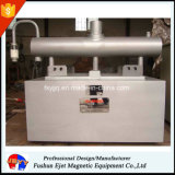 下流装置を保護する石炭の加工産業のためのオーバーヘッド電磁石の分離器