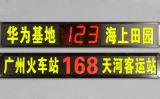 Panneau statique de destination (arrière avant)