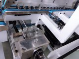 장식용 상표 겹 상자 접착제 기계 (GK-780B)