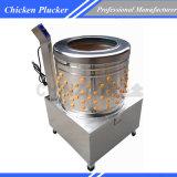 Vasca commerciale della spennatrice di pollame 500mm dell'acciaio inossidabile per le quaglie, pollo del piccione