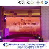 LED Display Screen의 P1.875 Ultra LED Moving Sign
