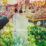 Мешок еды PE печатание пластичный упаковывать изготовленный на заказ