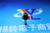 47995077 보편적인 기계를 위한 보편적인 Fj 160f 분사구