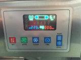 ソフトクリーム機械(GRT-BQL818T)