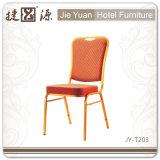 당을 판매하는 제조자. 결혼식 알루미늄 의자 (JY-T203)