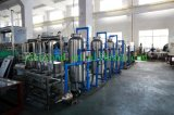 熱いエクスポートによって浄化される飲料水の処理場