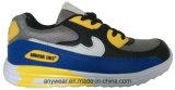 Атлетическая обувь людей резвится тапки ботинок (816-8877)
