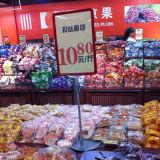 De Tribune van het Teken van de Vertoning van de Bevordering van de supermarkt