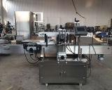 自動二重側面の付着力の分類機械/丸ビンのラベラー