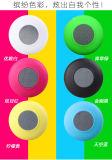 方法サウンド・システムの携帯用小型Bluetoothの熱い販売のスピーカー