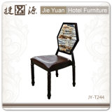 Hexagonal Backrest (JY-T243)를 가진 강철 Restaurant Chair