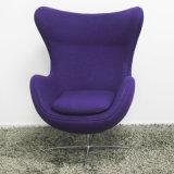 Moderner Fabrik-Preis-berühmter Auslegung-Sofa-Stuhl