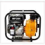 3 la HP Honda de pouce 5.5 dactylographient la pompe à eau d'essence