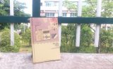 Самая лучшая продавая большая тетрадь книга в твердой обложке размера B5 от фабрики (NP (B5) - Y-96P-04)