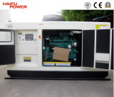 64kw/80kVA Cummins Genset/Generator Set/Brushless Alternator (HF64C1)