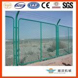 鋼鉄移動式金網の塀