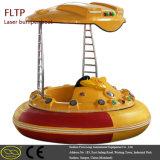 熱いSale CrazyおよびFunny Amusement ParkレーザーBumper Boat