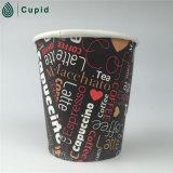 Copos de café dobro descartáveis bebendo quentes do papel de parede