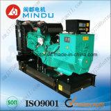 Безшумный комплект генератора 110kVA Yuchai тепловозный с ATS