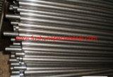 DIN1.7321の20mocr4表面硬化の鋼鉄(BS EN 10084)