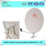 75cm Ku Band Offset Satellite Dish Antenna