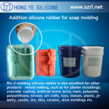 Soap Moldingのための液体のSilicone Rubber
