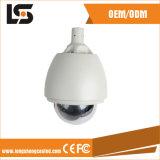 速度のドーム屋外PTZのカメラ白いハウジングの監視の機密保護CCTVのカメラハウジング