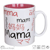 Mam3a impresa aduana Mug del diseño