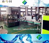 天然水の満ちるびん詰めにする機械を飲む工場価格の小さいペットプラスチックびん