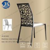 椅子の芸術のオフィスの椅子を食事する功妙な様式のステンレス鋼