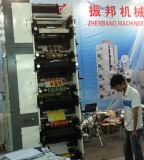 Farbe der Kennsatz-Drucken-Maschinen-5 konnte UV hinzufügen