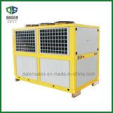 صندوق نوع درج ضاغطة هواء يبرّد مبرّد صناعيّة ([21-46كو])