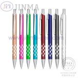 승진 선물 최신 금속 펜 Jm 3008