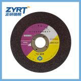 Диск вырезывания малого диаметра низкой цены T41 от Китая