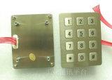 Des Vandalen-IP55 Tastaturblock K6 Kntech Beweis-des Edelstahl-4*4