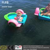 子供のためのHDPEの打撃のプラスチック屋内ボート