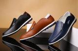 2016の方法様式の原因の人の靴(DD 22)