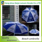 Im Freiengarten-Strand-Regenschirm mit Druck-Firmenzeichen