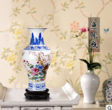 Jingdezhen Antique Porcelain Blue와 White Colorful Vase M-1