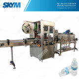 回転式ペットびんの天然水の生産工場