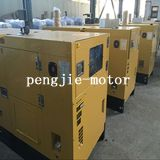 con il prezzo diesel silenzioso del generatore del generatore 200kw del Cummins Engine