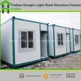 강제노동수용소를 위한 콘테이너 집 Prefabricated 집 또는 호텔 또는 사무실 또는 노동자 설비 또는 아파트