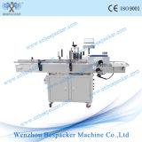 自動高品質の分類機械予備品